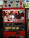 2006_0201olddeca130033