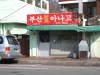 2006_0201olddeca130117
