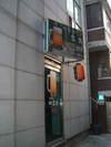2006_0203olddeca140064