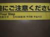 2006_0420newdica50121
