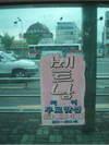 2006_0510newdica50212