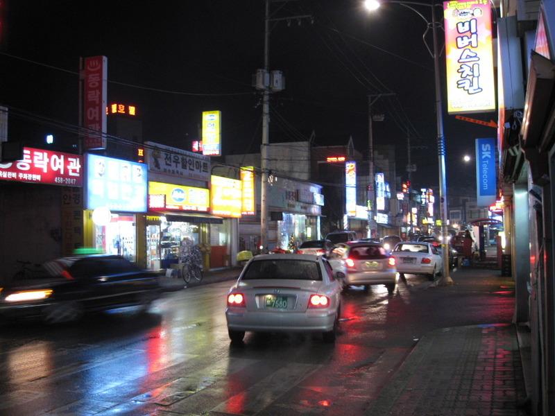普通の韓国を探して2038 江原道...